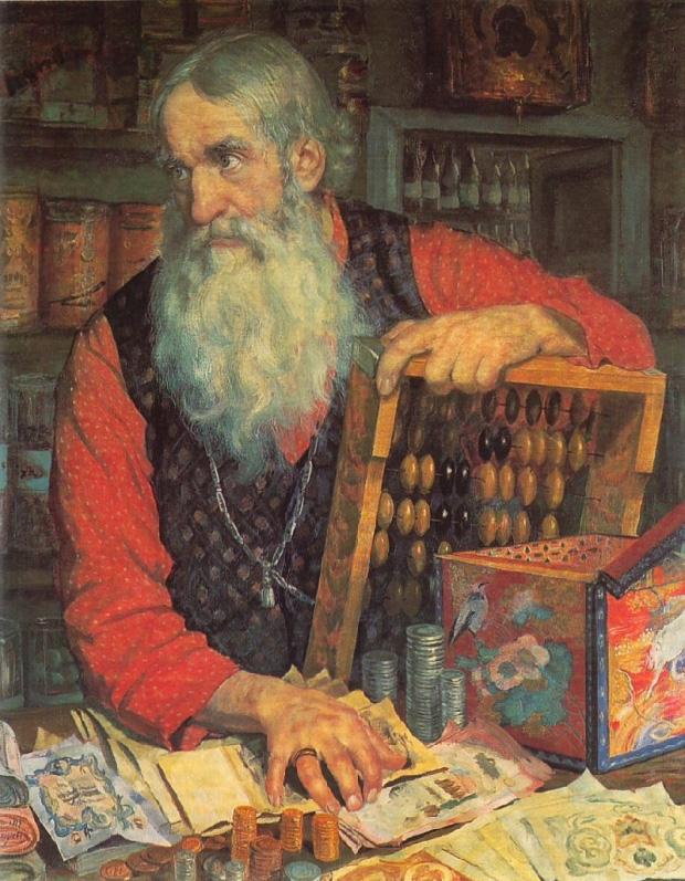 кодекс чести русского предпринимателя